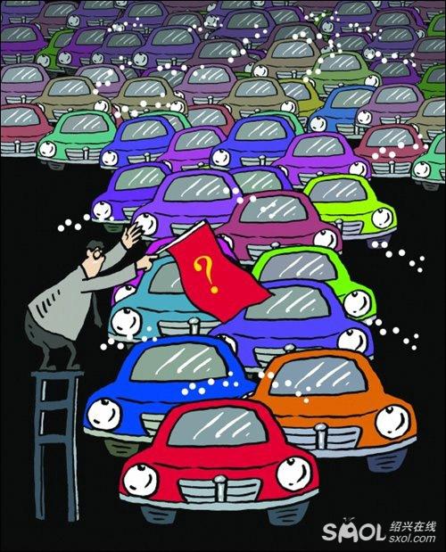 交通委:离婚后车辆过户无须再重新摇号