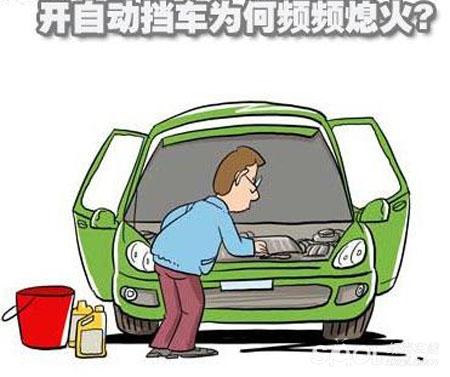 停车熄火的正确步骤