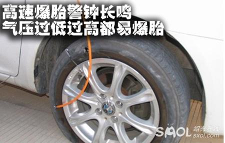 轮胎气压过低-爆胎图片