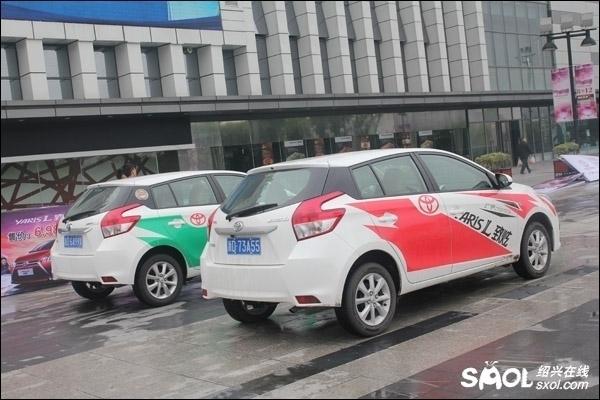 广汽丰田Yaris L致炫一直是精品两厢小车的代表-四店联动 广汽丰田高清图片