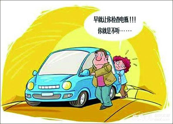 汽车电瓶的清洁不同于日常物品,仅用抹布外加清洁用油进行擦高清图片
