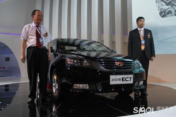 9月16日,2012款帝豪ec7系轿车在成都车展举行西南首发上市高清图片