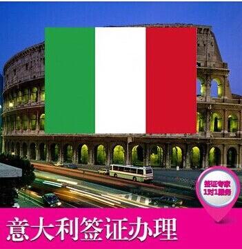 在意大利的旅游行程安排
